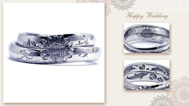 大好きなひまわりと海の結婚指輪 w761
