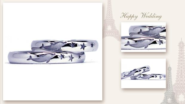 イルカと星の結婚指輪 w747