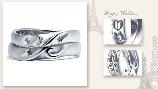 無限大マークでイニシャルをつなぐ結婚指輪 w604