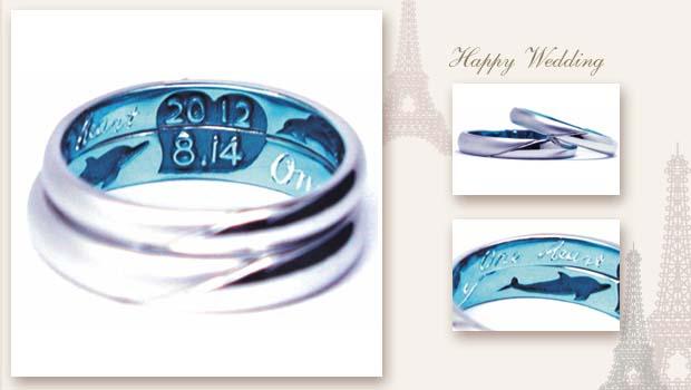 ブルーコーティングをしたイルカの結婚指輪 w788