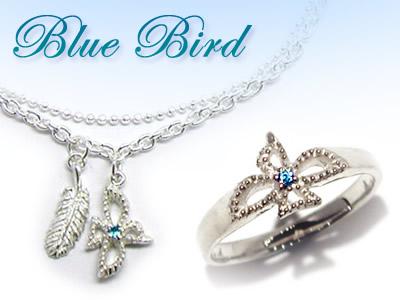 「青い鳥」オリジナルジュエリー