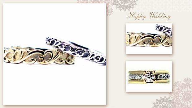 イニシャルとツタをデザインした結婚指輪 w790
