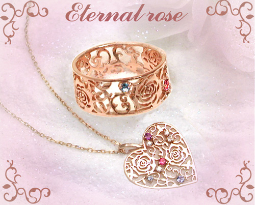 「エターナルローズ」薔薇の透かしリング・ネックレス