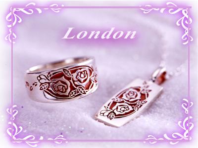 「ロンドン」リング・ペンダント