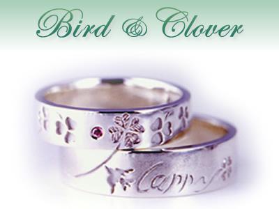 魔法のペアリング「クローバーと小鳥のペアリング」