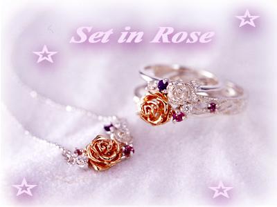「セットインローズ」赤いバラのリング・ネックレス