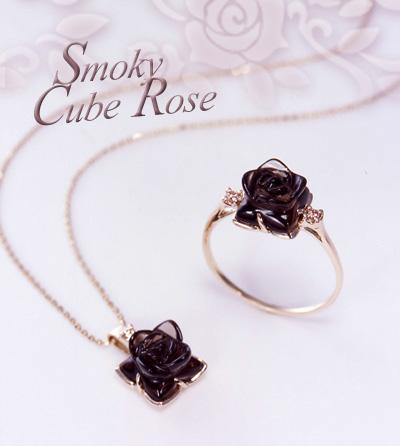 「スモーキー キューブ ローズ」水晶のバラ リング・ネックレス
