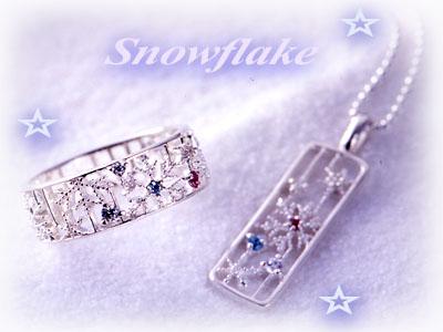 「スノーフレーク」雪の結晶透かし細工 リング・ペンダント