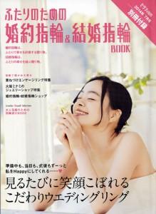 7月号別冊付録ー400