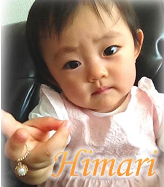 6月生まれの女の子☆ひまりちゃん