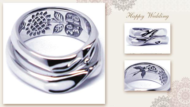 140823w809 Made to order Wedding ring Sunflower Crane Tortoise