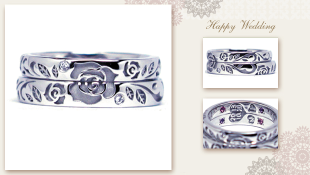 140823w865 Made to order weddingring Rose