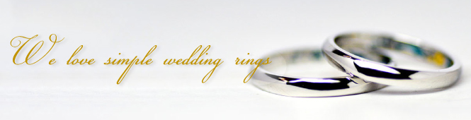シンプルが大好きなカップルに捧げる結婚指輪の結婚指輪のオーダーメイド特集