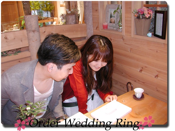 20140608w871-03 Order Wedding ring Cherry tree Initial