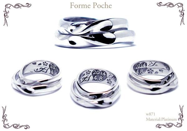 20140608w871-R01 Order Wedding ring Cherry tree Initial