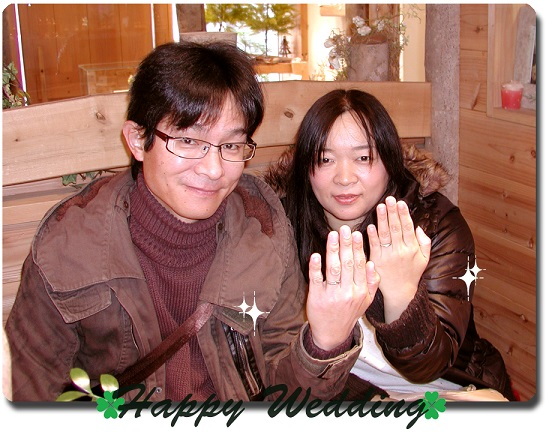 20140614w880-02 Made to Order Wedding ring Clover Star