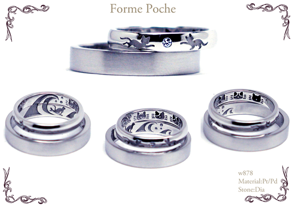 20140617w878-R-01 Made to order Wedding ring Cat