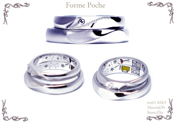 20140619w881-R01 Made to Order Wedding ring Initial