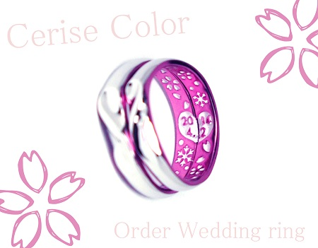 20140623w886-R02 Made to Order Wedding ring Initial