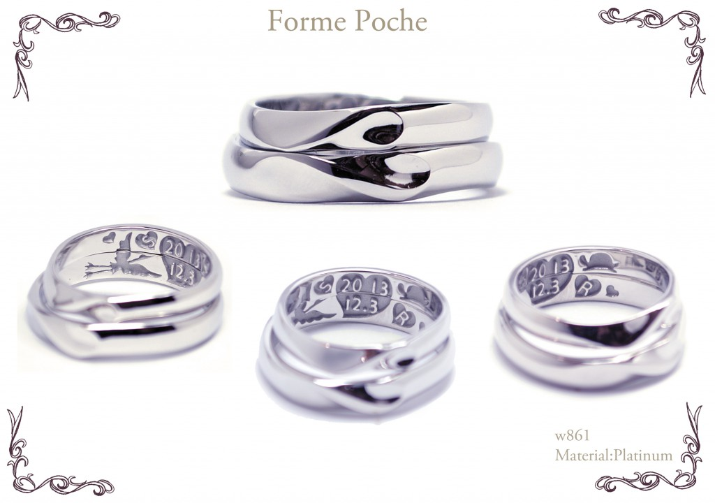 14116w861-02 Made to Order WeddingRing Crane Tortoise Initial
