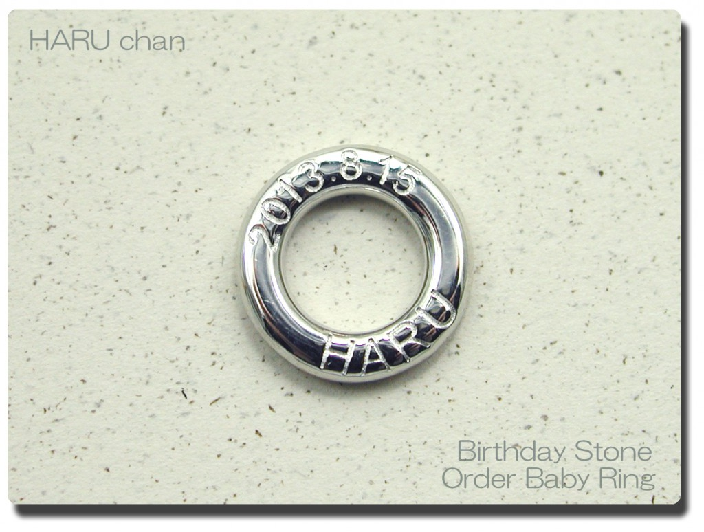 20140606-02Made to Order Baby ring Birthday stone