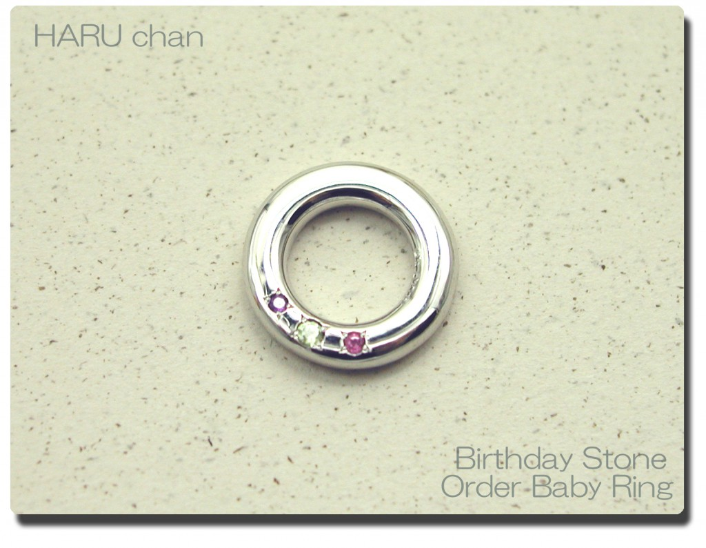 20140606-01Made to Order Baby ring Birthday stone