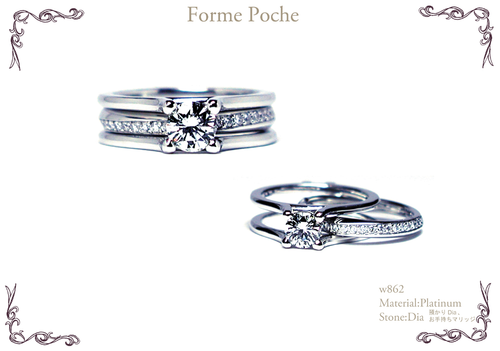 20140606w862-02 Made to Order Engagering