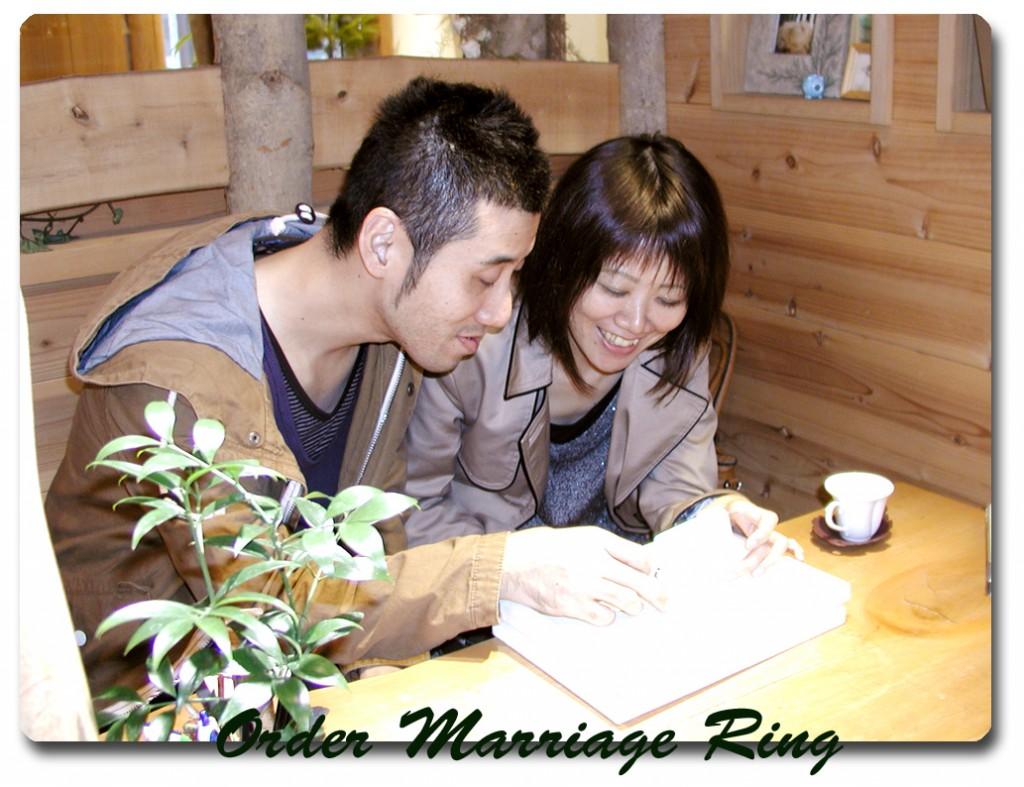 14116w857-01 Made to Order Wedding Ring