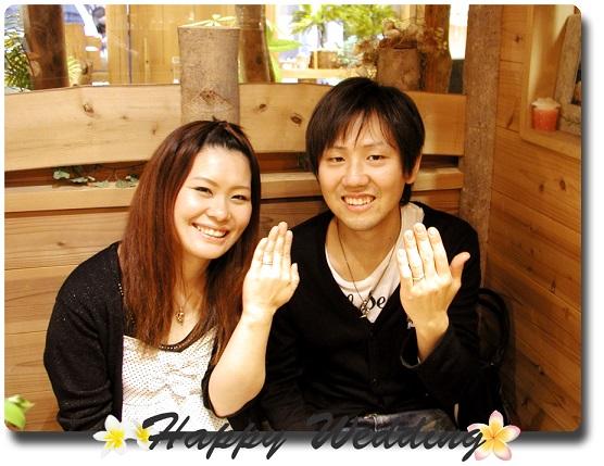 20140712w910-C03 Made to Order Wedding ring Tiger Star Wing