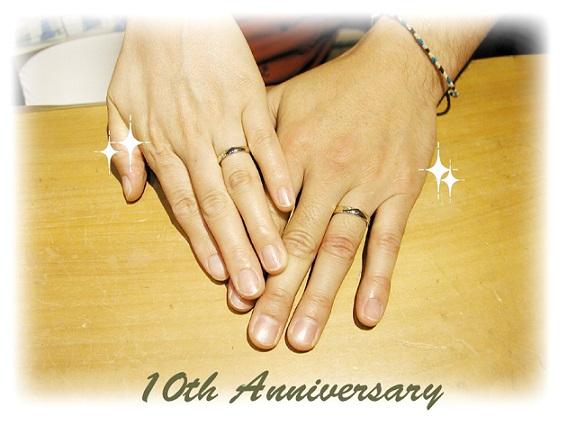 結婚指輪 装着時 140907