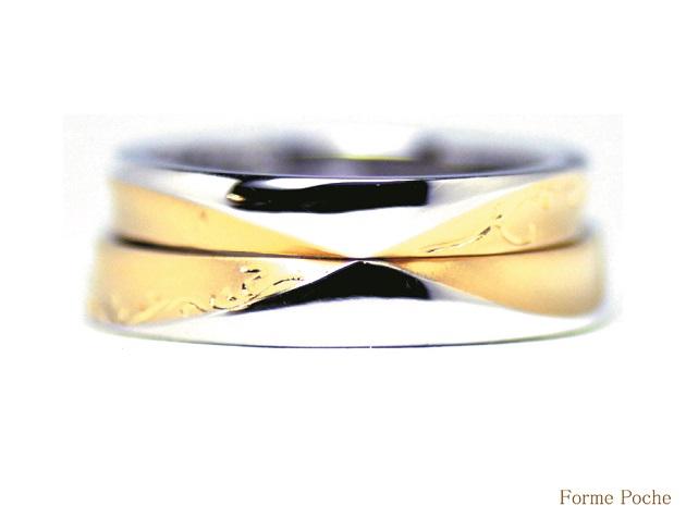 無限大の結婚指輪140907-01