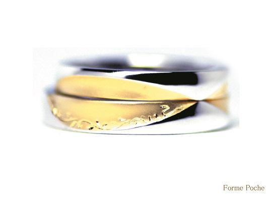 無限大の結婚指輪140907-2