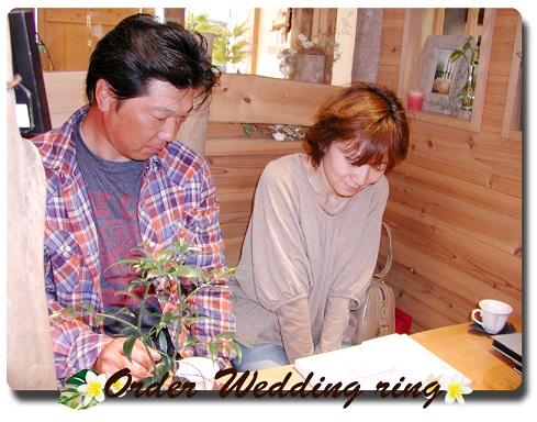オーダーメイド結婚指輪 140912w901-1