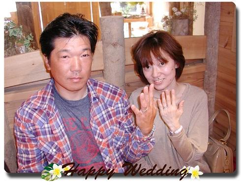 オーダーメイド結婚指輪 140912w901-3