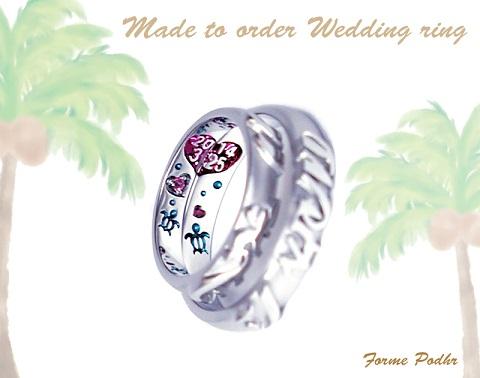 ウミガメの結婚指輪 内側 140912w901-r2