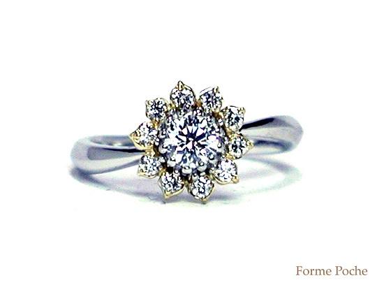 ひまわりの婚約指輪 hi140915