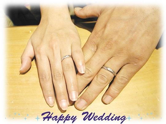 オーダーメイド 結婚指輪 hi140927-01