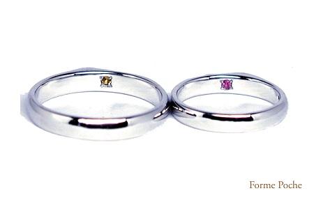 オーダーメイド 結婚指輪 hi140726-r3