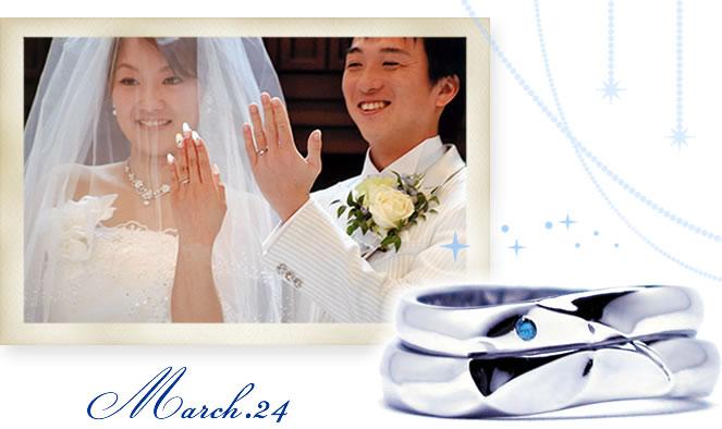 w795-大阪の結婚指輪・正面