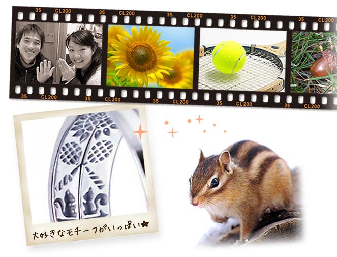 w795-大阪の結婚指輪・モチーフ