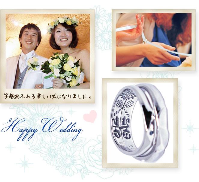 w795-大阪の結婚指輪・裏面