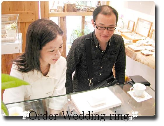 オーダーメイド 結婚指輪 hi141004-01