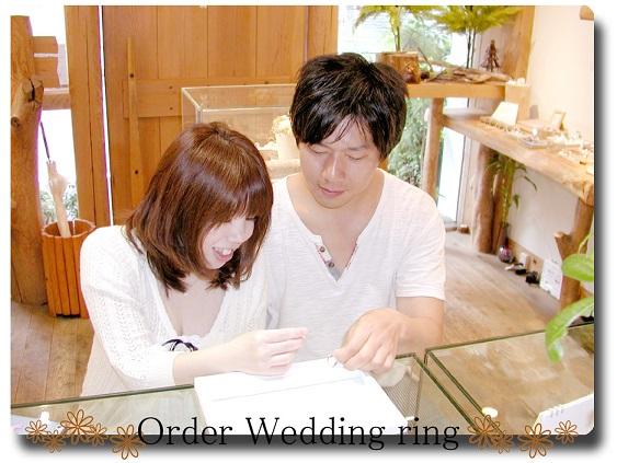 オーダーメイド 結婚指輪 hi141004-02-01