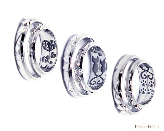 オーダーメイド ネコの結婚指輪 hi141004-02-05