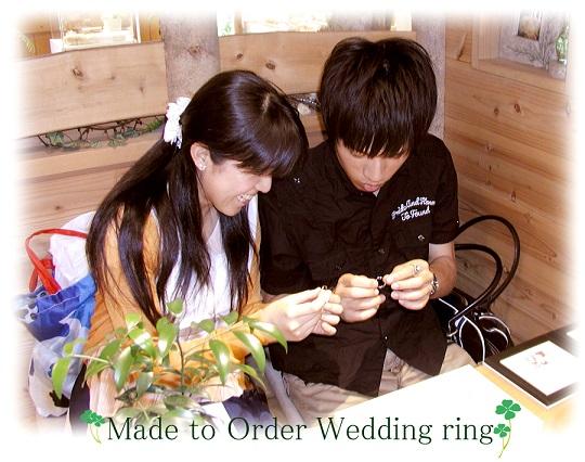結婚指輪 オーダーメイド hi141006-01
