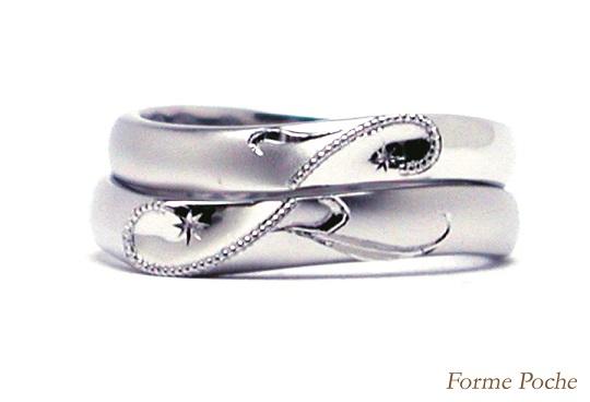 結婚指輪 イニシャル hi141006-2-02