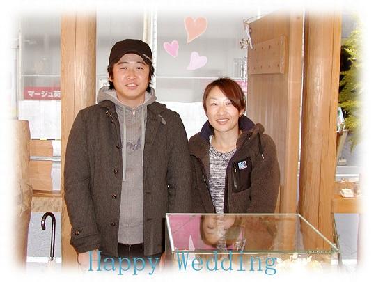 結婚指輪 オーダーメイド hi141020‐02