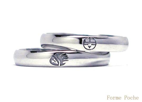 結婚指輪 インディアン  hi141020-01