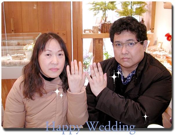 ーダーメイド 結婚指輪 hi20140608-03