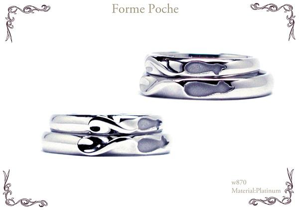 ーダーメイド 結婚指輪 hi20140608-04